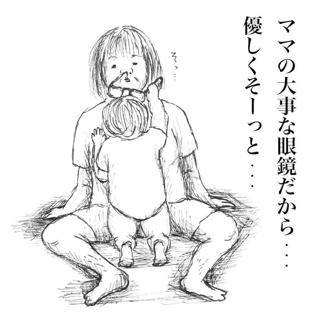 f:id:futomomushi:20170912073951j:image