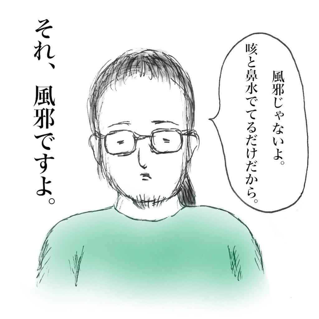 f:id:futomomushi:20171004095246j:image