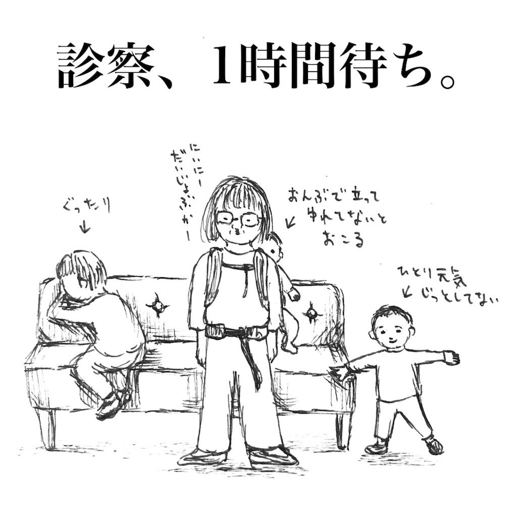 f:id:futomomushi:20171006164037j:image