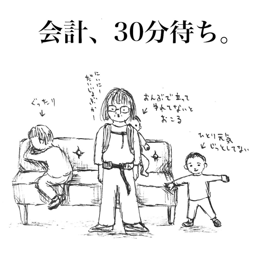 f:id:futomomushi:20171006164041j:image