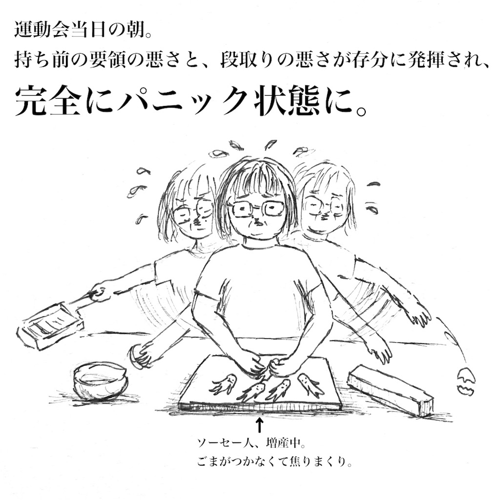 f:id:futomomushi:20171019182516j:image