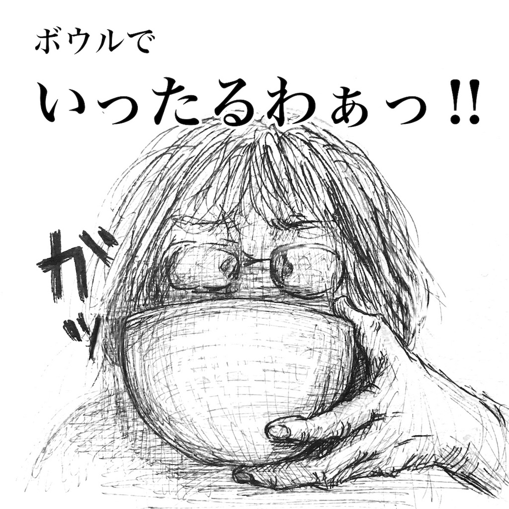 f:id:futomomushi:20171019182528j:image