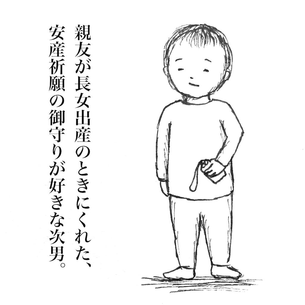 f:id:futomomushi:20171218232729j:image