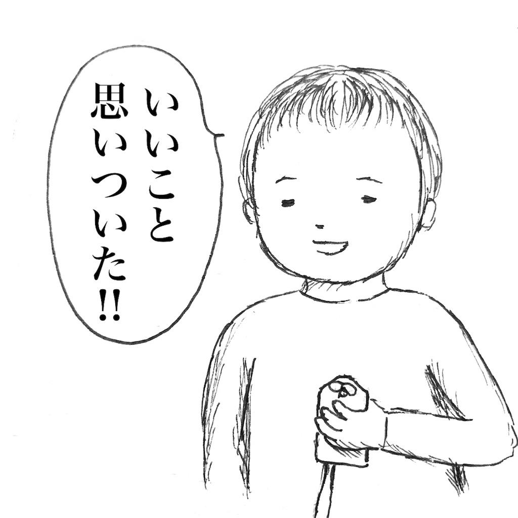 f:id:futomomushi:20171218232736j:image
