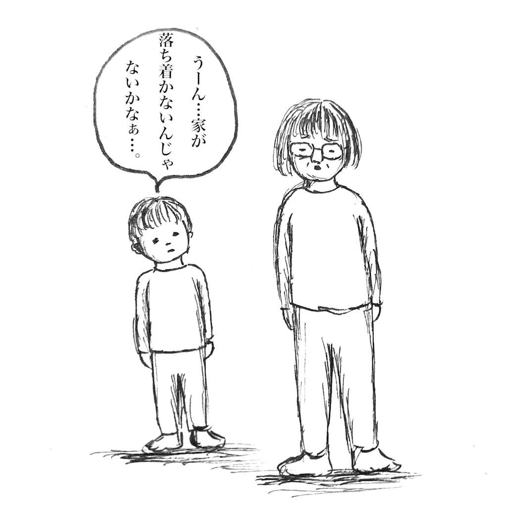 f:id:futomomushi:20171230143737j:image