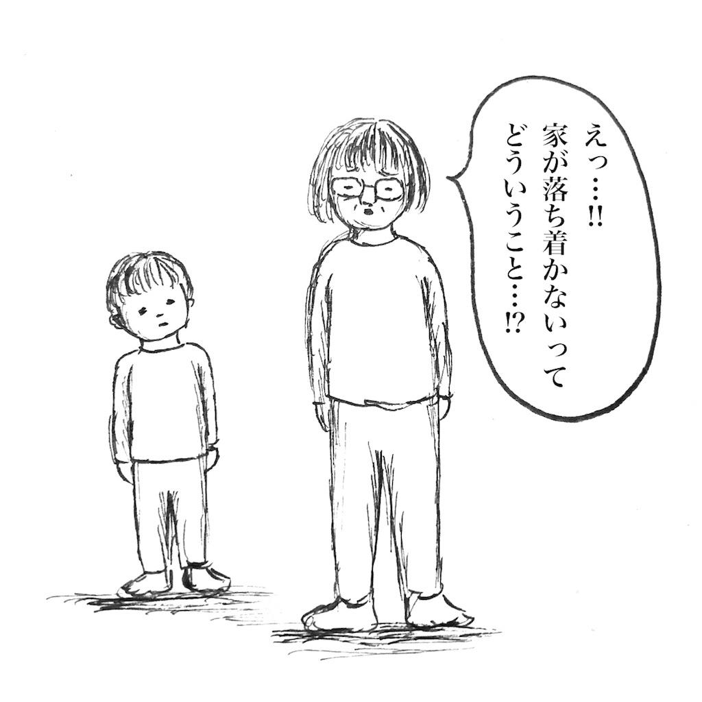 f:id:futomomushi:20171230143742j:image