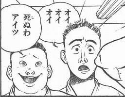 f:id:futonmaki70:20190506235121j:plain
