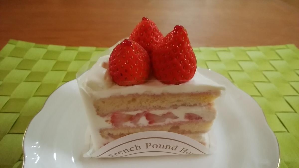 ショートケーキ断面
