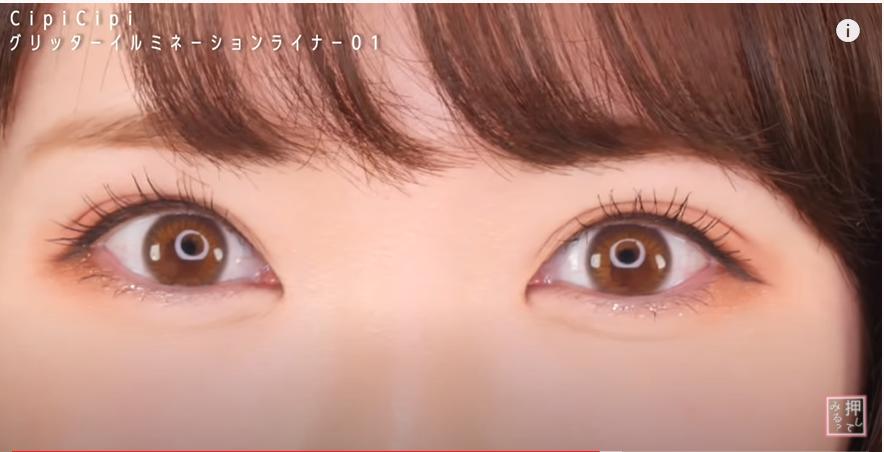f:id:futsumazushi:20210309003619p:plain