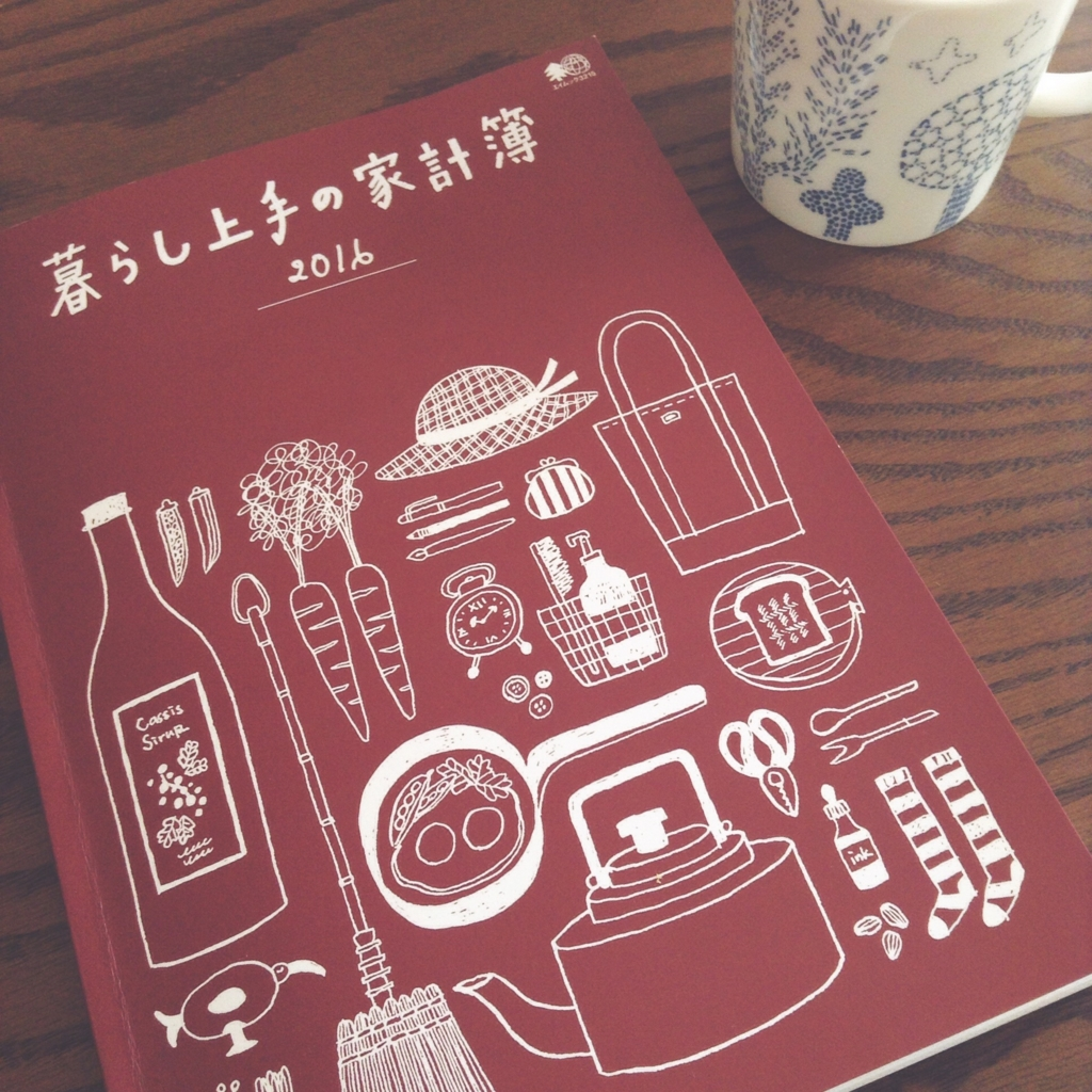 f:id:futsuunamainichi:20160204152712j:plain