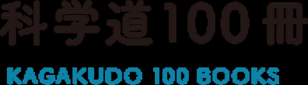 f:id:futuredesign15:20180410112955p:image