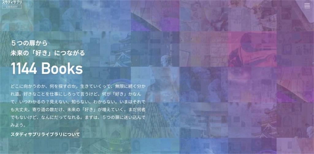 f:id:futuredesign15:20180410113517j:image