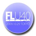 [FLu40][図書館]