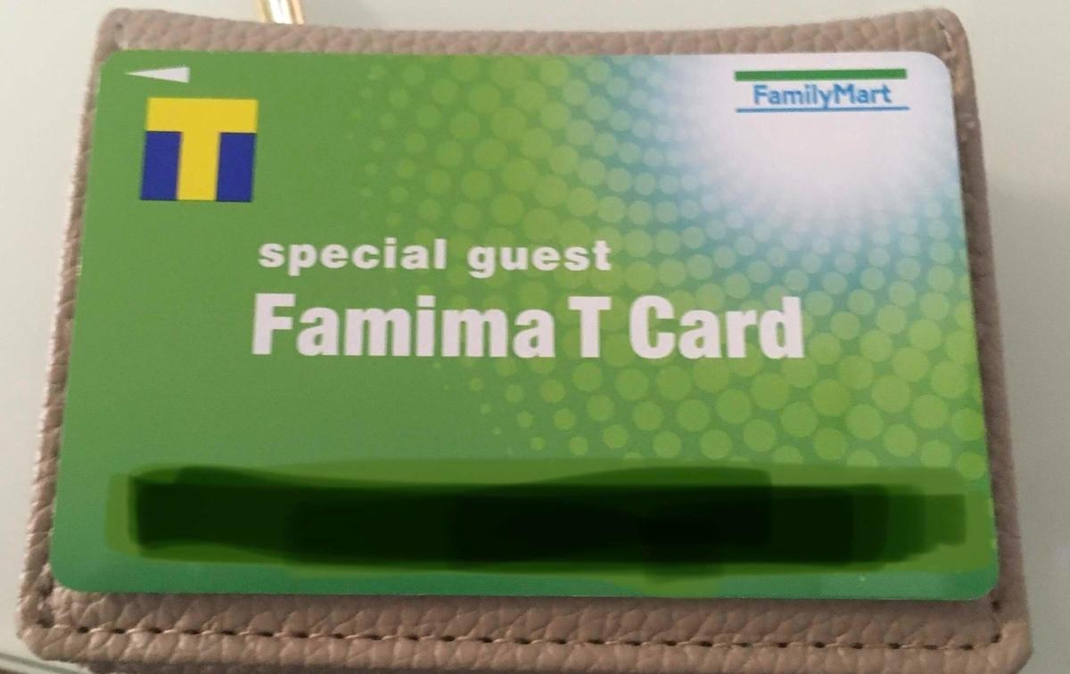 クレジットカードより少し大きい