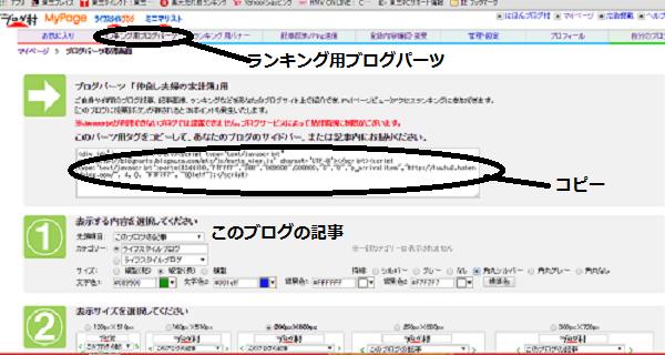 f:id:fuufu2:20151229203922p:plain
