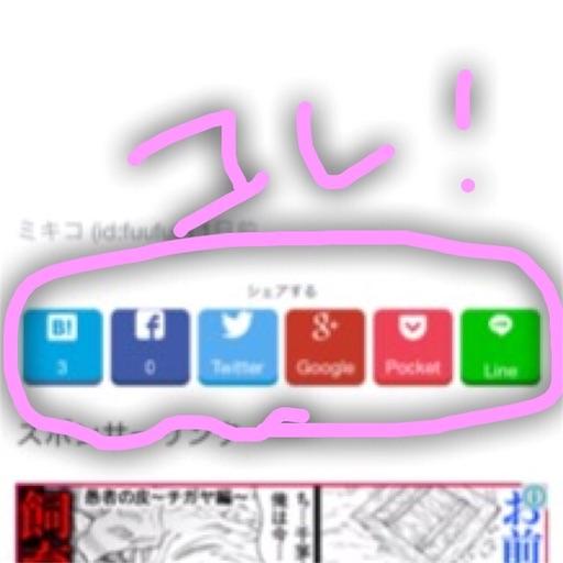 f:id:fuufu2:20151229204917j:image