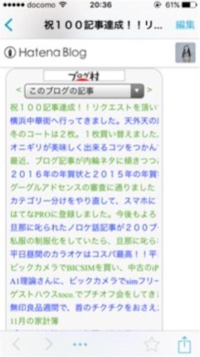 f:id:fuufu2:20151229204937j:image