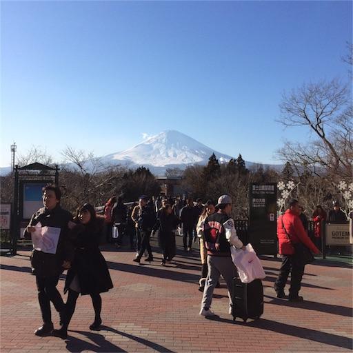 f:id:fuufu2:20160210225211j:image