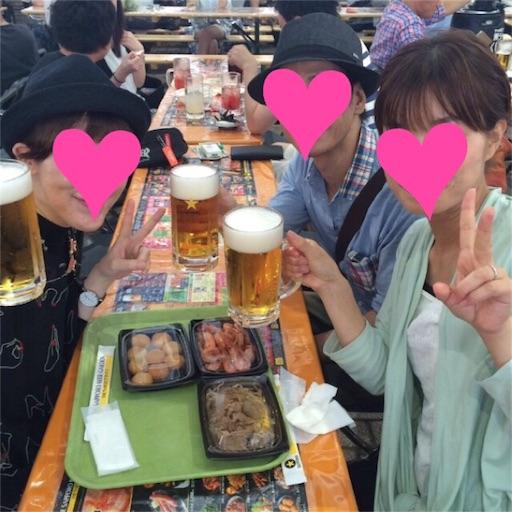 f:id:fuufu2:20160724203017j:plain
