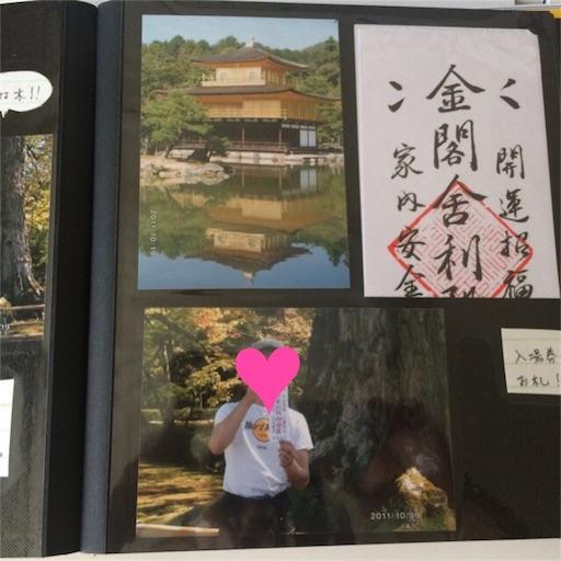 f:id:fuufu2:20160805072340j:image