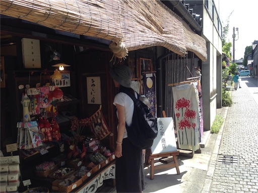 f:id:fuufu2:20160827065853j:image