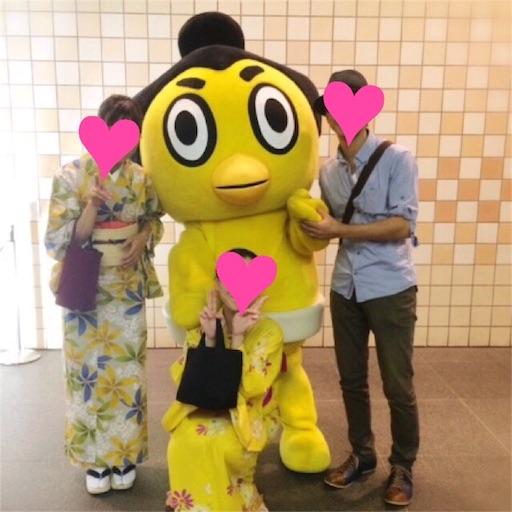 f:id:fuufu2:20160913111440j:image