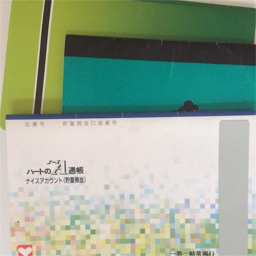 f:id:fuufu2:20160915194705j:image