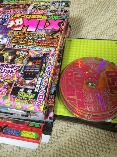 f:id:fuufu2:20161003063202j:image