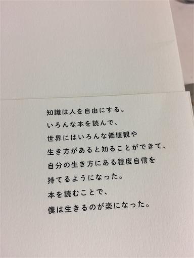 f:id:fuufu2:20161011065737j:image