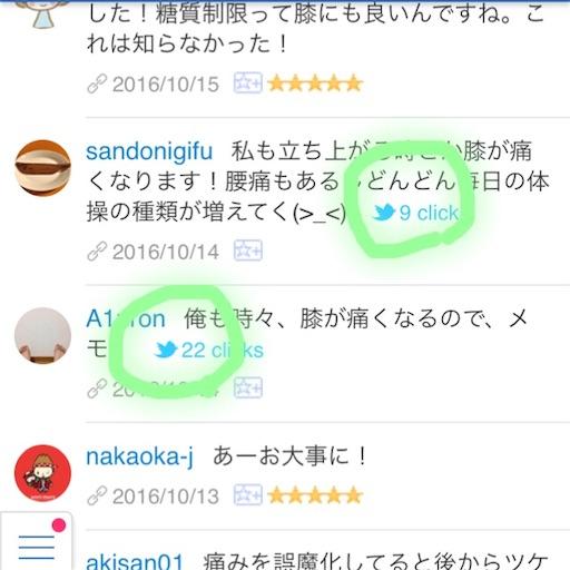 f:id:fuufu2:20161015205258j:image