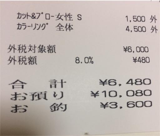 f:id:fuufu2:20161018204749j:image