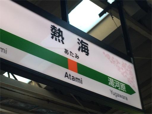 f:id:fuufu2:20161027195303j:image