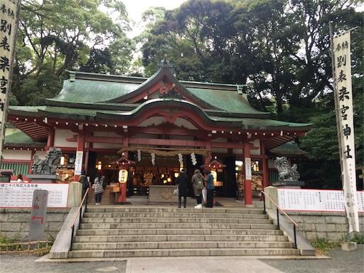 f:id:fuufu2:20161027195909j:image