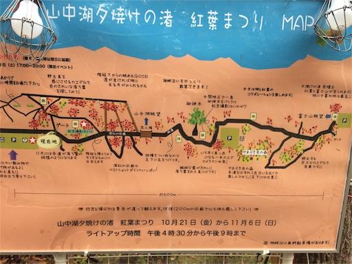 f:id:fuufu2:20161102201552j:image