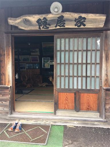 f:id:fuufu2:20161104184144j:image