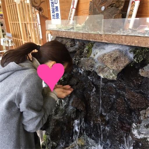 f:id:fuufu2:20161104214917j:image