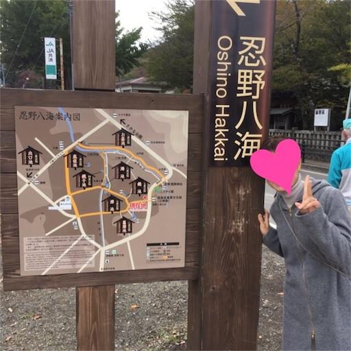 f:id:fuufu2:20161105205636j:image