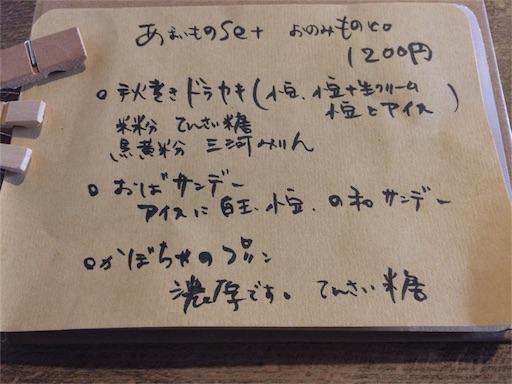 f:id:fuufu2:20161208214552j:image