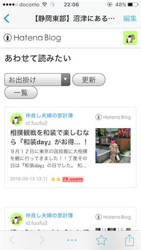 f:id:fuufu2:20161210222227p:image