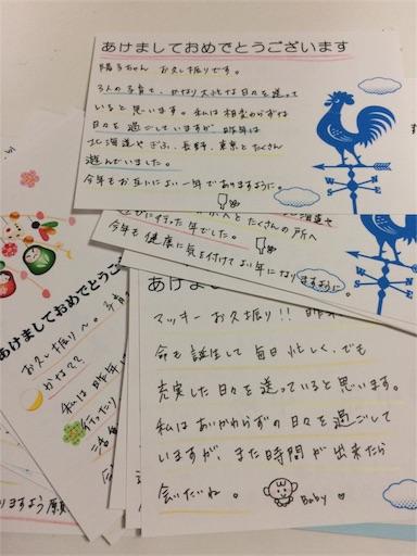 f:id:fuufu2:20161215110453j:image
