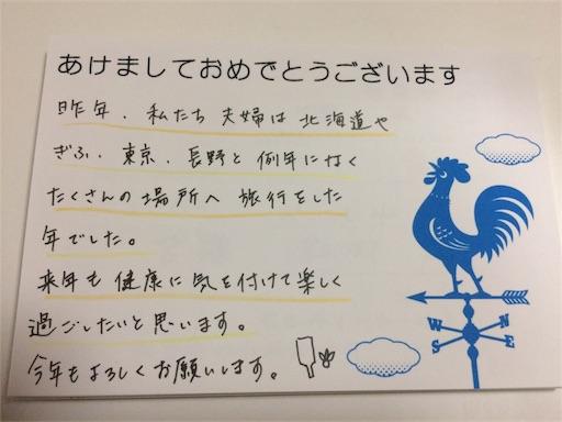 f:id:fuufu2:20161215110522j:image