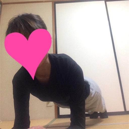 f:id:fuufu2:20170104194523j:image