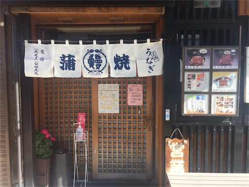 f:id:fuufu2:20170115211329j:image