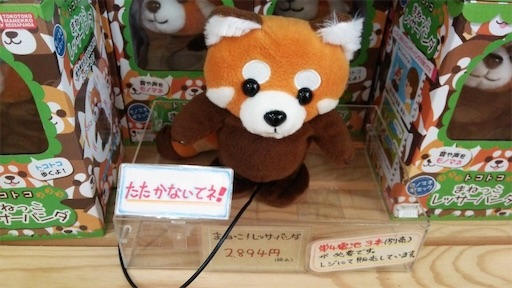 f:id:fuufu2:20170226193728j:image