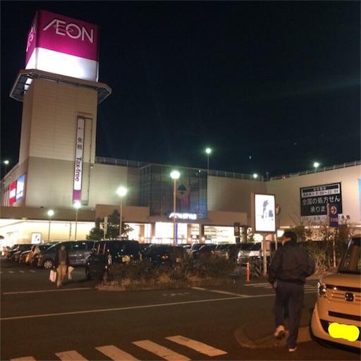 f:id:fuufu2:20170301123508j:image