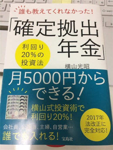 f:id:fuufu2:20170328194204j:image