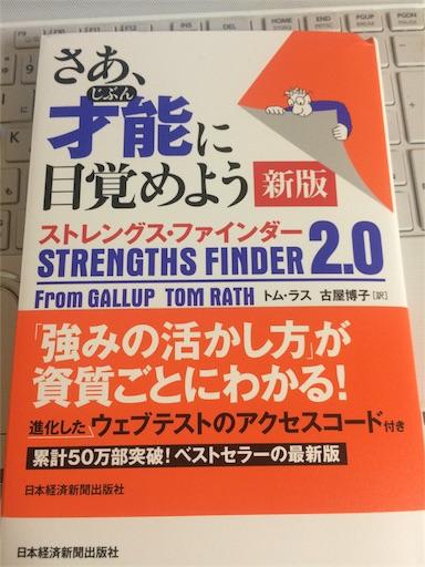 f:id:fuufu2:20170420145404j:image