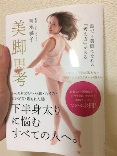 f:id:fuufu2:20170620214156j:image