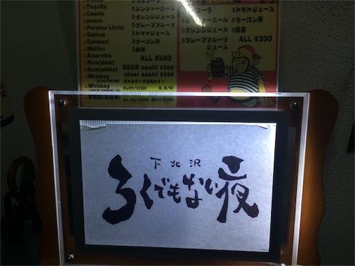 f:id:fuufu2:20170625215643j:image