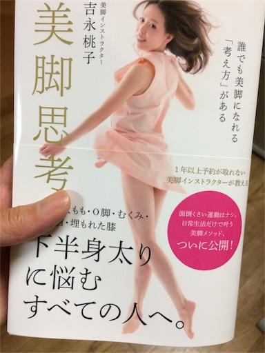 f:id:fuufu2:20170819203343j:image